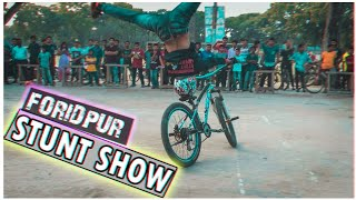 Gambar cover BEST CYCLE STUNT SHOW IN BANGLADESH
