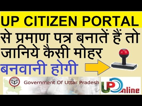 jati praman patra kaise banaye online,How to apply Caste Certificate online,ऑनलाइन जाति प्रमाण पत्र from YouTube · Duration:  8 minutes 43 seconds