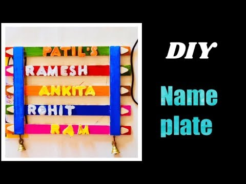 Easy to DIY name plate at home/easy wooden name plate/best of waste old wooden sweet box craft ideas