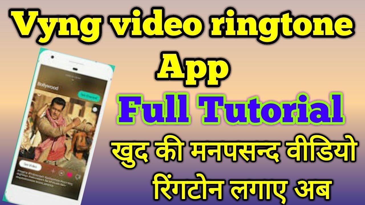 video ringtone app download apk