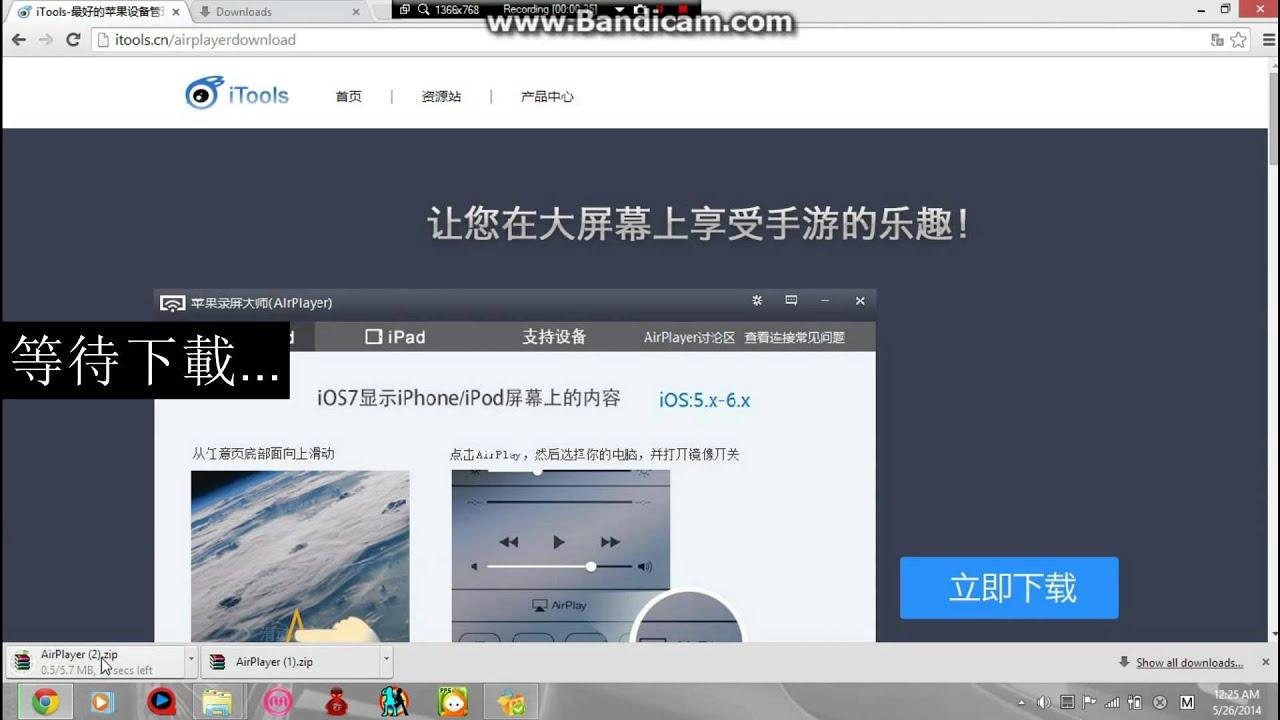 [錄屏教學] [蘋果] [不需要越獄!] [免費] [Apple] iPhone [Screen Recorder] No Need to JailBreak FREE 高清 HD - YouTube