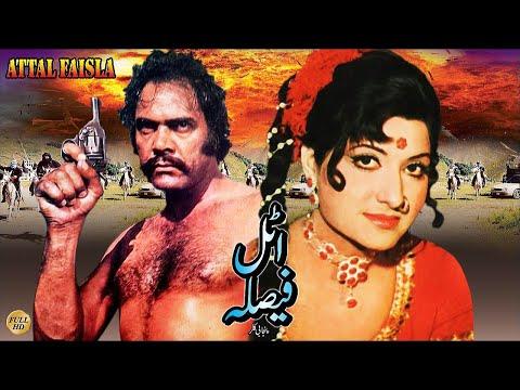 ATTAL FAISLA - SULTAN RAHI & ASIYA - OFFICIAL FULL PAKISTANI MOVIE