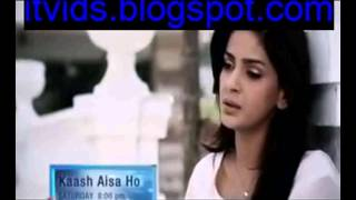 Kash Aisa Ho OST Full Title Song   Drama ARY Digital new