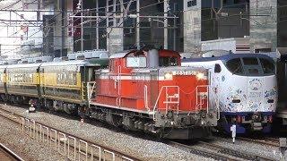 【JR西日本】サロンカーなにわ使用 「メモリアルトレインつるが」 @京都駅