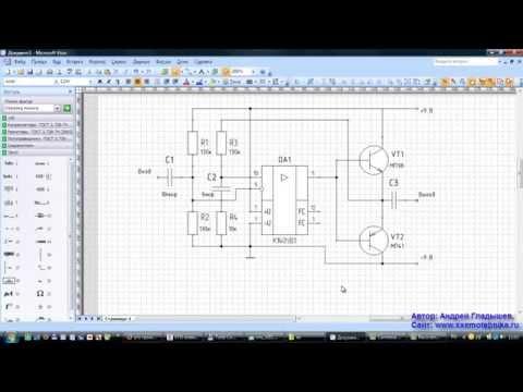Черчение электрических схем по ГОСТ в Visio