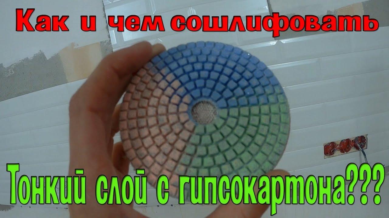 Эластичные алмазные круги лангетки, джепы, черепашки для шлифования и полирования природного камня для сухой и мокрой обработки. Применяются на болгарках.