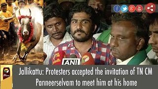 Jallikattu: Protesters accepted the invitation of TN CM Panneerselvam to meet him at his home