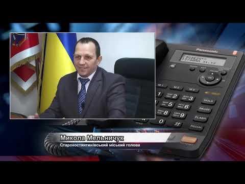 Телеканал Ексклюзив: Новини громад від 17 грудня