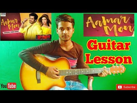 Amar Mon Tor Paray || Sultan-Tha Saviour || Jeet-Easy Guitar Chords Lessons..By-Mera Guitar Channel