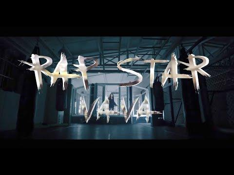 VAVA - RAP STAR  (華納official HD 高畫質官方中字版)