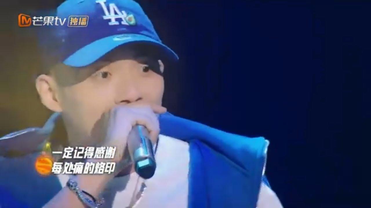"""【往期回顾】 《宇宙的宇 阳光的阳》""""奶爸""""JD煽情起来太要命 《说唱听我的》Rap Star丨MangoTV"""