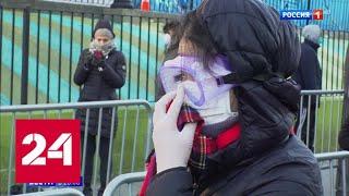 Нью-Йорк превращается в зону бедствия, а Лондон опустел: вирус по обе стороны океана - Россия 24