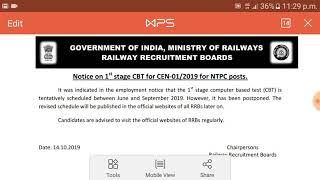 railway group D exam date ka सच क्या है,
