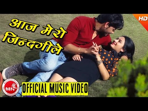 New Modern Song 2016 | ''Aaja Mero Jindagi Le'' By Pramod Kharel & Dinesh Balami | Laxmi Music Point