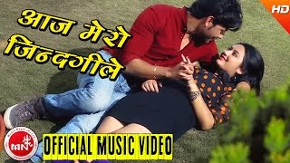 New Nepali Song 2016/2072 ||
