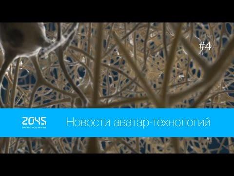 #4 Новости аватар-технологий / Роботы GuardBot, Promobot от МТИ, TOMATAN