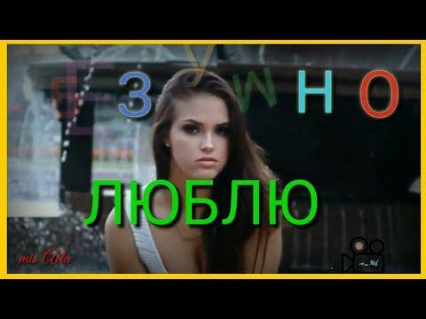 🛑 ПЕСНЯ покорившая 💋ВСЕХ, шансон 2019 Встречайте Сергей Сухачев