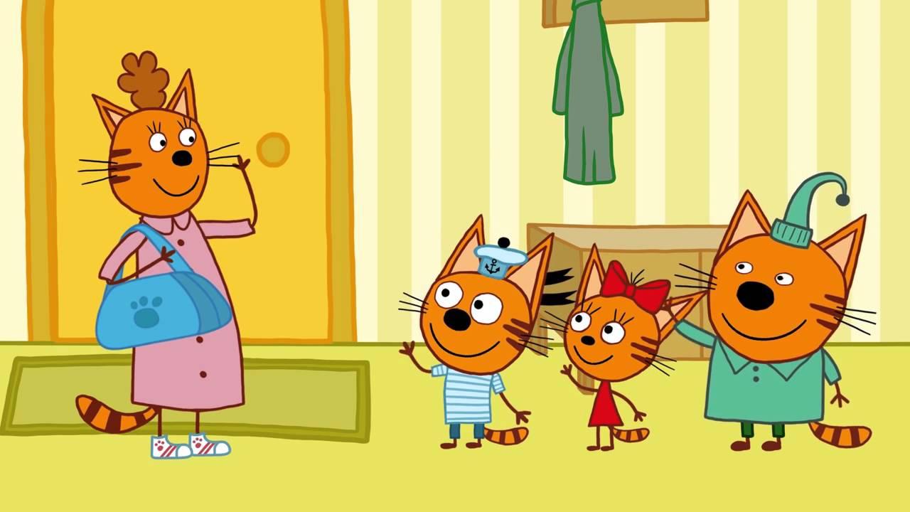 Имена из мультика три кота