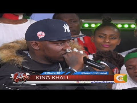 Khaligraph: This is just but the beginning, Ndio tumeanza na AFRIMA #10Over10
