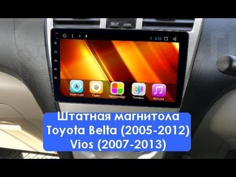 Штатная магнитола Toyota Belta (2005-2012), Vios (2007-2013) Android ZOY-3027