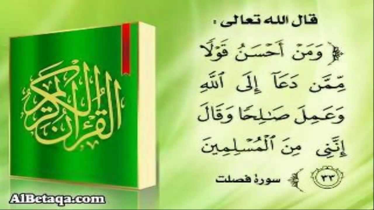 روعة قصار سورالقران للشيخ والمبدع عبد الباسط عبد الصمد Youtube Quran Verses Quran Islam
