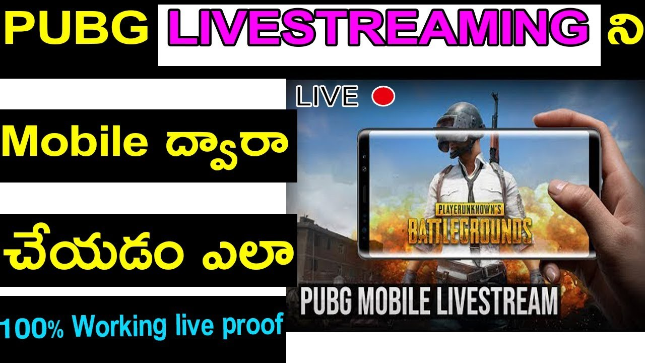 How To Stream PUBG Mobile Live From Your Android Phone? |Stream PUBG Mobile like MortaL | In Telugu