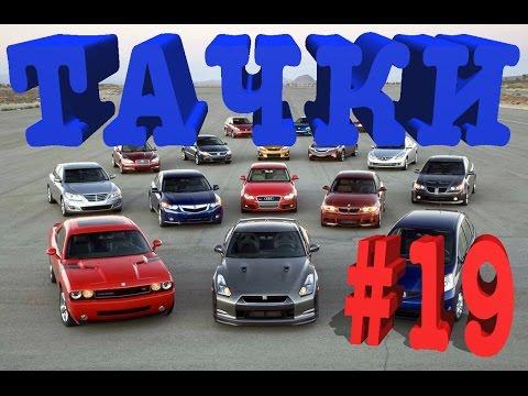 Сколько стоит лизинг автомобиля в США  PanaOStavalis 19 Нью Йорк
