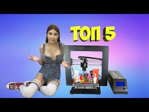 Видео обзор 3d принтеров с алиэкспресс 2019