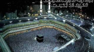 Allah hu Allah nasheed by zain bhika