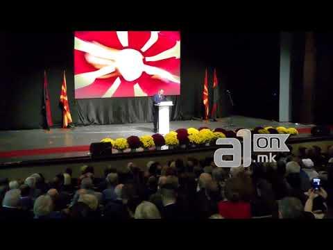 Груевски: Јас сум небитен, ова е битка за Македонија