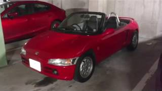 Honda Beat by Drivin