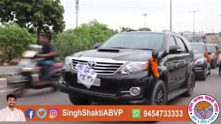 support Shakti Singh ABVP DUSU 2018 || ABVP || DU Elections
