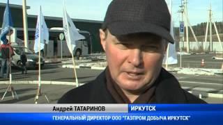 видео газпромнефть вакансии водитель