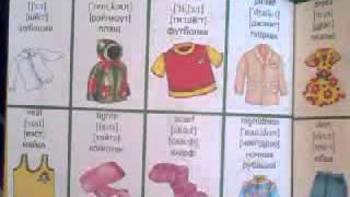 Урок 6 )))Одежда!
