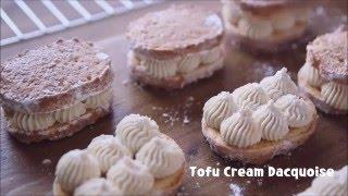 두부크림 다쿠아즈 tofu cream dacquoise 다쿠아즈 만들기