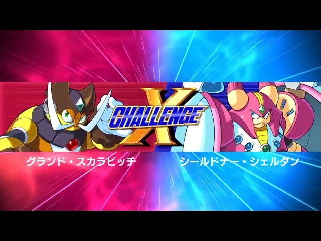 X Challenge Vol.2 Stage 7 [Hard] [COMMENTATED] - Mega Man X Legacy Collection 2