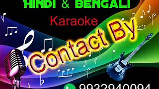 Tipik Tipik Jhiri Jhiri Jal Pariche karaoke 9932940094