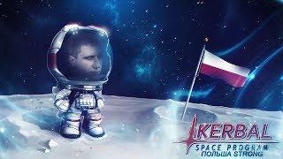 Kerbal Space Program. Летим куда хотим. (стрим) #6