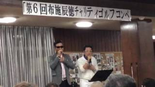 10月9日伊豆スカイラインカントリー倶楽部で布施辰徳チャリティーゴルフ...