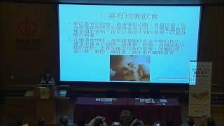 香港防癌會-中醫角度看健康人生專題講座-「癌症病人的飲食宜忌」