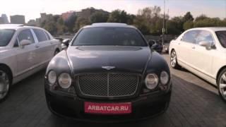 Прокат автомобилей без водителя Bentley / Бентли(, 2016-01-20T14:34:33.000Z)