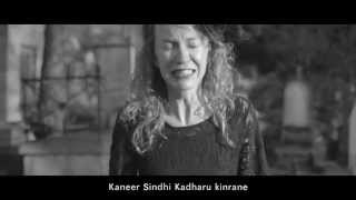 """Kanner Sindhi"" Song for a Broken Heart"