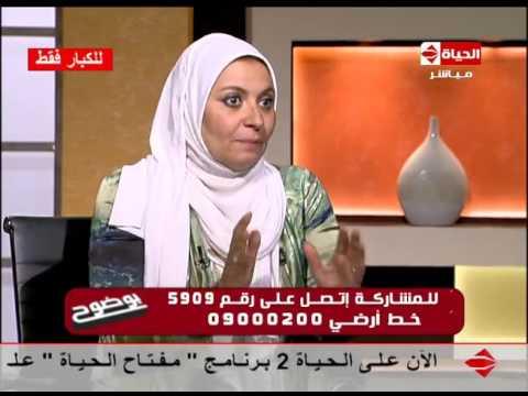 بوضوح - هبة قطب ترد على الفنانة انتصار بتشجيع الشباب بمشهادة الافلام الجنسية : حرااام