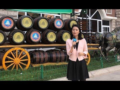 LIVE: Visiting Tsingtao Beer Museum