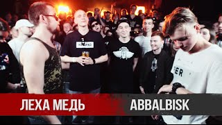 VERSUS X #SLOVOSPB: Леха Медь X Abbalbisk