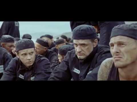 """""""Новая земля"""" HD"""