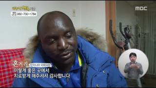 20170308 MBC 희망 프로젝트 나누면 행복 78회-예세