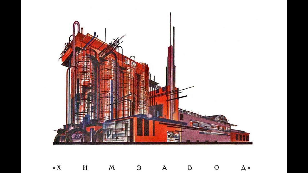 """Западные """"братья"""" архитектурного конструктивизма"""