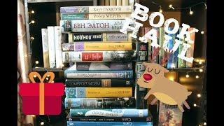 Книжные покупки и подарки. Запас на 2019 год