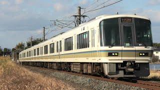221系 近ナラNC607編成 みやこ路快速 奈良行 棚倉~玉水通過【4K】